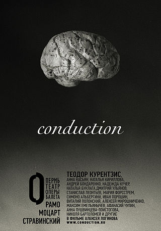 Conduction film.jpg